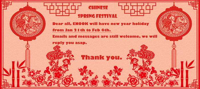 2017 Spring Festival holiday notice